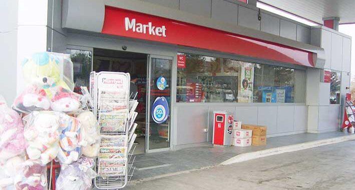 Akaryakıt Market Elemanı İş İlanı