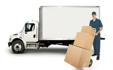 Ürün Taşıma Elemanı