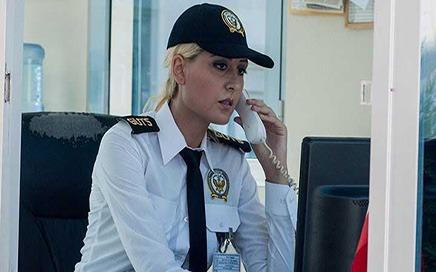 Bayan Güvenlik Elemanı - Dikmen